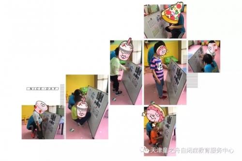 天津自闭症康复,童之舟共度周末时光