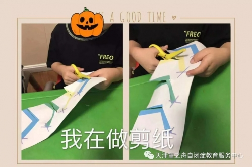 为什么孩子总是乱剪乱画,或是剪纸着色做不好?
