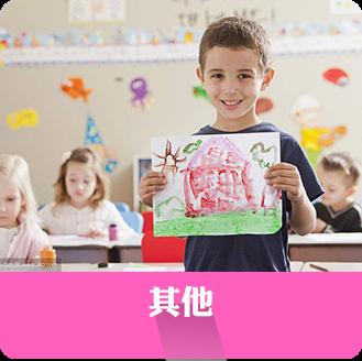 天津自闭症机构:孩子不说话就是自闭症吗?