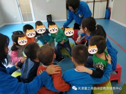 天津自闭症康复机构,童之舟课程简介