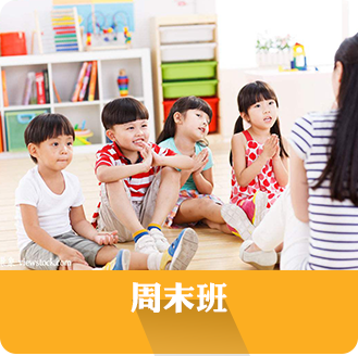 天津自闭症机构:如何面对发怒的自闭症者?
