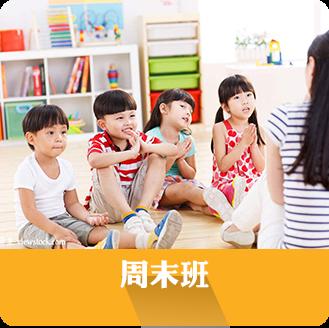 儿童语言发育迟缓系统训练方法