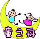 天津自闭症康复中心