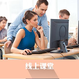 天津自闭症康复机构